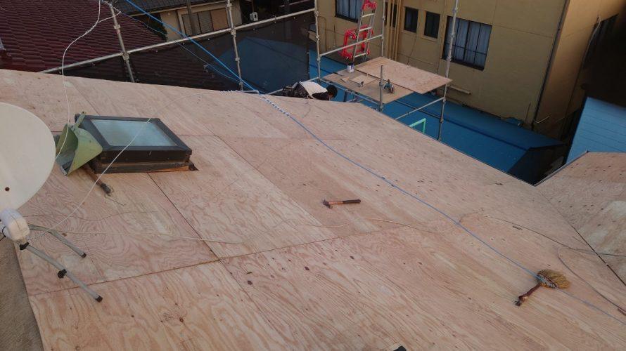 杉並区にて屋根修理 ~野地板・ルーフィング張り替え~