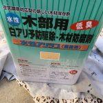 世田谷区にて塗装工事(防虫塗料)